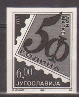 7. Yugoslavia 1998 Stamp Day Imperf Black Print - 1992-2003 Sozialistische Republik Jugoslawien