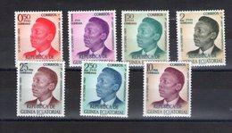 Guinée équatoriale. Anniversaire De L'indépendance 1959 - Guinée Equatoriale