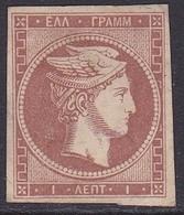 GREECE 1870 Large Hermes Head Special Print 1 L Brown Vl. 42 MNG (*) - 1861-86 Hermes, Gross
