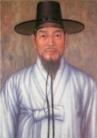 Corée Du Sud - A Portrait Of Thomas Kim Bum-woo, The First Martyr Of The Catholic Church In Korea - Art Peinture - Carte - Korea (Zuid)
