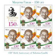 Kirgistan Kyrgyzstan 2019. 150 Year Aniv. Of Mahadma Gandhi. MNH - Mahatma Gandhi