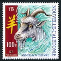 NOUV.-CALEDONIE 2003 - Yv. 883 **   Faciale= 0,84 EUR - Année Lunaire Chinoise Bélier Et Bouc  ..Réf.NCE25537 - New Caledonia