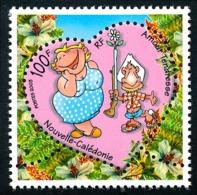 NOUV.-CALEDONIE 2003 - Yv. 884 **   Faciale= 0,84 EUR - Saint-Valentin. La Brousse En Folie  ..Réf.NCE25538 - New Caledonia