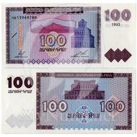 Billet Arménie 100 Dram - Arménie