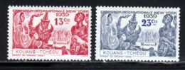 Kouang-Tcheou 1939 Yvert 118 / 119 ** B Bord De Feuille - Unused Stamps