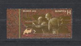 Belarus Weissrussland MNH** 2019  Joint Issue With Russia 75 Year Of Libaration   Mi 1306 M - Gemeinschaftsausgaben