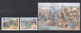 Uz 1362-64 Bl.976 Uzbekistan Usbekistan 2019 Great Silk Way - Usbekistan