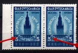 "15. Yugoslavia 1946 Slovenian Congress ,,Vонгрес"" Instead Конгрес Pair MNH - 1945-1992 Socialistische Federale Republiek Joegoslavië"