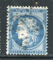 Superbe N° 60B - Etoile 29 - Cote 70 Euros - 1871-1875 Cérès