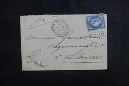 FRANCE - Enveloppe De L 'Assemblée Nationale De Versailles Pour Libourne Mars 1876, Affranchissement Cérès  - L 51193 - 1849-1876: Periodo Clásico