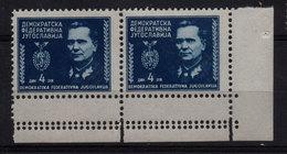17. Yugoslavia 1945 Tito 4d Perf Variety MNH - 1945-1992 Repubblica Socialista Federale Di Jugoslavia