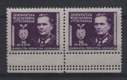 18. Yugoslavia 1945 Tito 25d Perf Variety MNH - 1945-1992 Socialistische Federale Republiek Joegoslavië