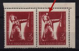19. Yugoslavia 1951 Uprising, Print Variety Pair MNH - 1945-1992 Repubblica Socialista Federale Di Jugoslavia