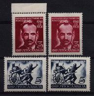 20. Yugoslavia 1951 Uprising In Macedonia Sets, Shade Varieties MNH - 1945-1992 Socialistische Federale Republiek Joegoslavië