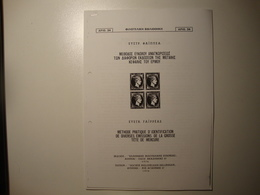 GREECE:1976.STUDY OF INDETIFICATION OF LARGE HERMES HEAD (E.FAIPPEAS).38 PAGES IN FOTOCOPIES.LANGUAGE GREEK. - Non Classés