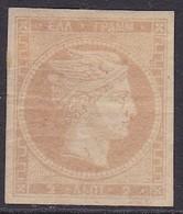 GREECE 1871-72 Large Hermes Head Issue On Paper Of Inferior Quality 2 L Bistre Vl. 45 MNG - 1861-86 Hermes, Gross