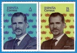 España. Spain. 2020. Serie Básica. S.M. Felipe VI - 2011-... Nuevos & Fijasellos