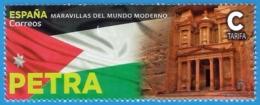 España. Spain. 2020. Maravillas Del Mundo Moderno. Petra - 2011-... Nuevos & Fijasellos
