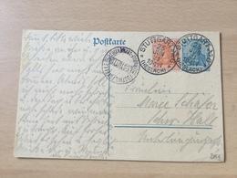 K8 Deutsches Reich Ganzsache Stationery Entier Postal P 120AI Stuttgart Posthilfsstelle Rudolf-Sophien Stift!!!!!! - Allemagne