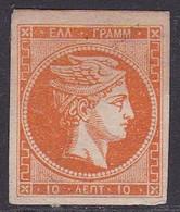 GREECE 1880-86 Large Hermes Head Athens Issue On Cream Paper 10 L Orange Vl. 70 A (*) - 1861-86 Grande Hermes