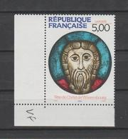 """FRANCE / 1990 / Y&T N° 2637 ** : """"Tête De Christ"""" (Eglise De Wissembourg) X 1 CdF Inf G - France"""