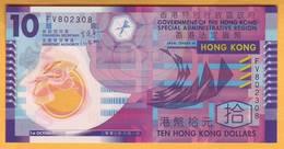 2007 Hong Kong . $ 10. UNC FV802308 - Hong Kong