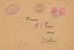 Luxembourg - 1912 - 2x 10c Grossherzog Wilhelm On Cover From Wiltz To Diekirch - 1906 William IV