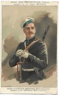 Russie Militaria SOLDATS DE LA GARDE IMPERIALE Cuirassier De S.M. L'Impératrice Marie Feodorovna  ..G - Russia