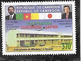 TIMBRE OBLITERE DU CAMEROUN DE 2005 N° MICHEL 1253 - Cameroon (1960-...)