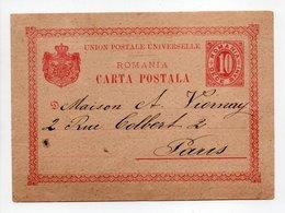 - CARTE POSTALE BUCAREST Pour PARIS 12.12.1896 - - Postal Stationery