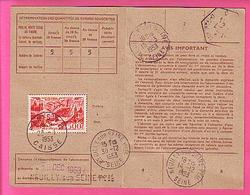 500f MARSEILLE N°PA27 SUR CARTE ABONNEMENT AUX TIMBRES  OBLITERATION PARIS R P CAISSE DE 1953 SERVI AU BUREAU DE NEUILLY - Marcophilie (Lettres)