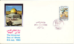 Iran FDC 8-7-1983 The Universal Day Of Ghods With Cachet - Iran