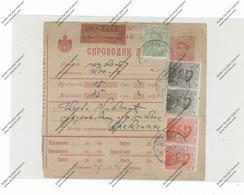 SERBIEN / SRBIJA, Nachnahme - Paketkarte NPK 8, 1914, Mit Zusatzfrankatur - Serbien