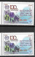 "ALGERIA, 2019, MNH , 100th ANNIVERSARY OF ILO, INTERNATIONAL LABOUR ORGANIZATION,2v ,ERROR ( ""LOBOR"") + CORRECT(""LABOR"") - Vereine & Verbände"