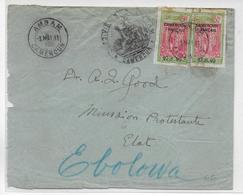 1941 - CAMEROUN FRANCE LIBRE - ENVELOPPE De AMBAM Avec CENSURE LOCALE => EBOLOWA - Cameroun (1915-1959)