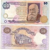 Ukraine - 50 Hryven 1996 VF # AЄ 5572597 Hetman Lemberg-Zp - Ucraina