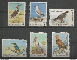 Greece 1979 Birds MNH** - Greece