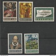 Greece 1964 El Greco MNH** - Grèce