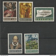 Greece 1964 El Greco MNH** - Ungebraucht