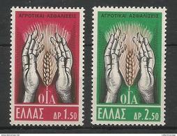 Greece 1962 Farmers MNH** - Grèce