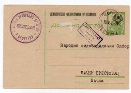 18.05.1945 YUGOSLAVIA,SERBIA,MILITARY CENSOR BELGRADE,VUK 2 DIN,PRIVREDNIK,SERBIAN ECONOMIC SOCIETY,STATIONERY CARD,USED - Postal Stationery