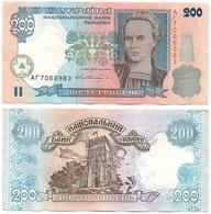 Ukraine - 200 Hryven 2001 VF # АГ 7068983 Hetman Lemberg-Zp - Ucraina