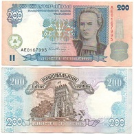 Ukraine - 200 Hryven 2001 VF # АЕ 0167995 Hetman Lemberg-Zp - Ucraina