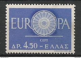 Greece 1960 Europa Cept MNH** - Grèce
