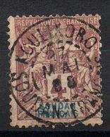 SOUDAN - YT N° 5 - Cote: 6,75 € - Soudan (1894-1902)