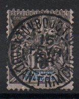 SOUDAN - YT N° 7 - Cote: 25,00 € - Soudan (1894-1902)
