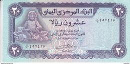 YEMEN 20 RIAL 1985 P-19b Sig/#8 Gunaid UNC */* - Yemen