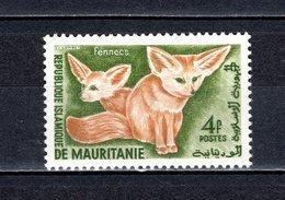 MAURITANIE N° 144 NEUF SANS CHARNIERE COTE 0.80€  FENNEC  ANIMAUX - Mauritania (1960-...)