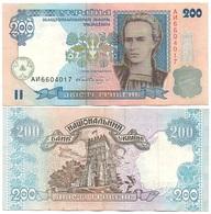 Ukraine - 200 Hryven 2001 VF # АИ 6604017 Hetman Lemberg-Zp - Ucraina