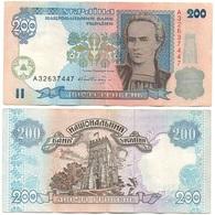 Ukraine - 200 Hryven 2001 VF # АЗ 2637447 Hetman Lemberg-Zp - Ucraina